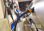 油價狂飆 可能上看100美元