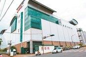 華映公告 債權人已向法院聲請「強制執行」程序