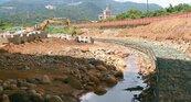 金山區磺溪整治 清水堤防首期年底完工