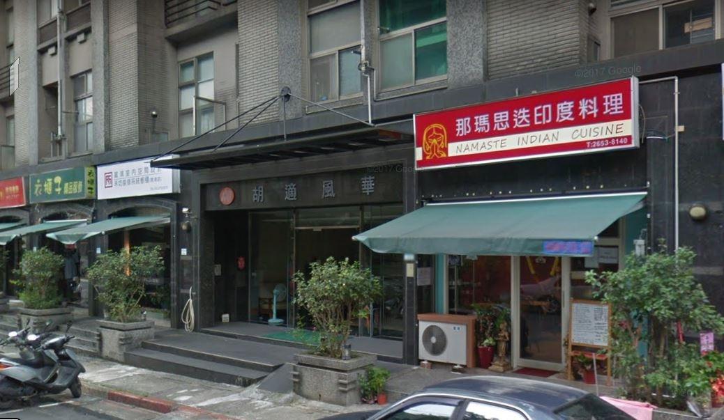 南港一帶有諸多建案都以胡適為名。圖/翻攝自Google Map