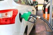 下周油價回穩 汽、柴油估各調降0.1、0.4元