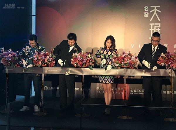 名發建設在竹北推出豪宅案,請來首都客運千金李晶晶(右二)與知名花藝及造型大師李明川(左一)剪綵。好房網News記者李彥穎攝