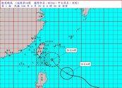 最新/米塔颱風海警發布! 「路徑往台灣靠」