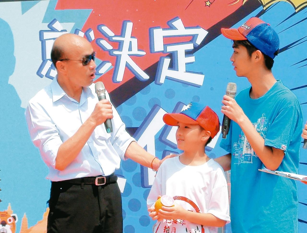 高雄公布10月觀光代言人。