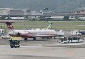 中颱米塔襲台今影響最劇 航班異動一次看
