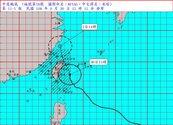 米塔中心近台!北台灣風強雨驟