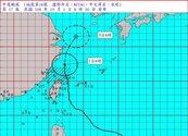 米塔海警中午前解除 周五前各地穩定好天氣