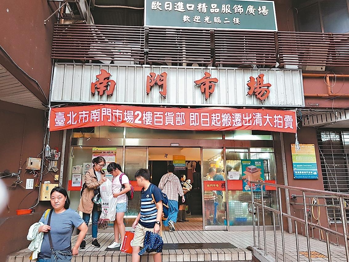 南門市場配合改建計畫即將拆除,10月6日將是最後一天營業,當晚舉辦熄燈儀式。圖/記者翁浩然攝影