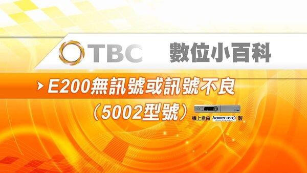 台灣大寬頻 官網