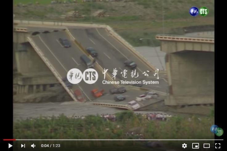 高屏大橋斷橋。圖/翻攝自Youtube「中華電視公司」頻道