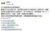 知名家具賣場幫經典商品取名字 「陳柏恩、林發貴」台味十足
