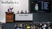 曹興誠的乾隆珍寶包袱瓶 香港蘇富比拍賣現賺7.32億