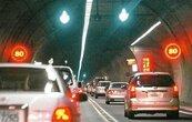 國5主線回堵4公里 車流預估在傍晚疏解
