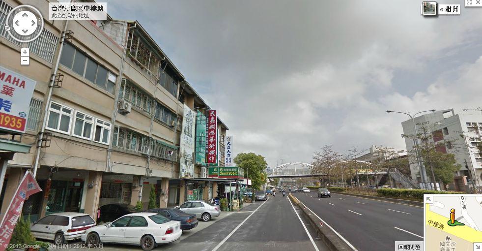 還是有建商在沙鹿推出小坪數的別墅案。圖為沙鹿街景。(圖/翻攝自Google Maps)