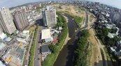 桃園率先全國 推河川區容積移轉