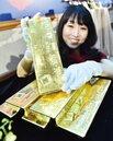 年輕人投資新顯學 20~30歲買黃金人數暴增