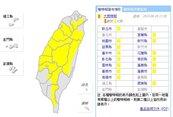 氣象局發布大雨特報 15縣市要注意