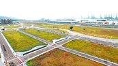 台北港特定區 土地標價降1成