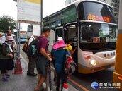 台灣好行暑期優惠 38條路線享半價優惠