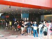 復仇者聯盟發威 6月娛樂稅增23%