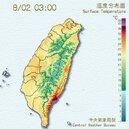 蘇拉侵台有「過山效應」!台北颳颱風 台東吹焚風
