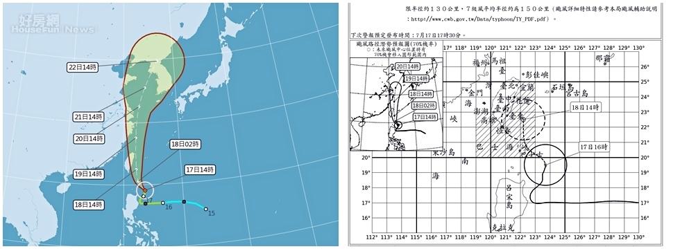 丹娜絲颱風發陸警