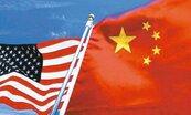 美中貿易戰持續 日媒:逾50企業將移出中國