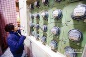 能源局打包票 備用容量率15%