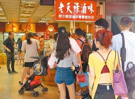 大陸官方暫停核發47個自由行省市的台灣通行證,預計會減少數十萬人次陸客,圖為熱門景點陸客買滷味。(本報資料照片)