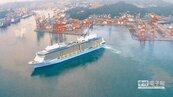 基隆港務建首座重件碼頭 配合風電能源政策