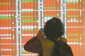 股市交易不熱 前七月證交稅收不樂觀