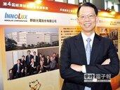 選任董事前已賣股 王志超喪失群創董事資格