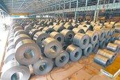 美商務部需重新評估中鋼反傾銷稅 可能調降