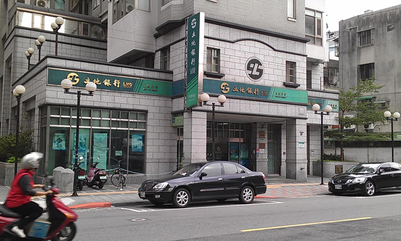 土地銀行 土銀 銀行 房貸