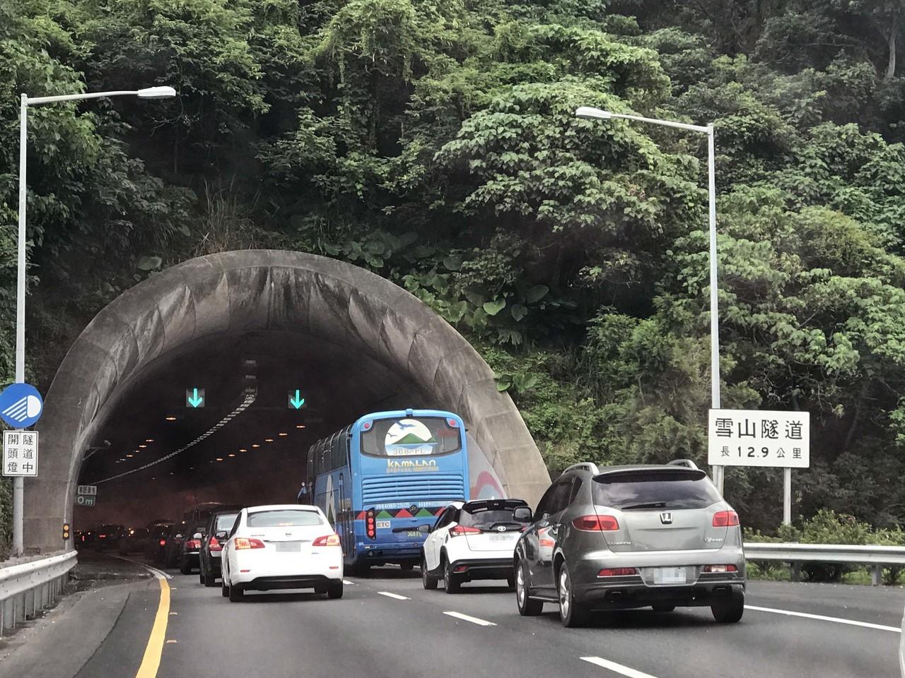 雪隧 宜蘭 交通
