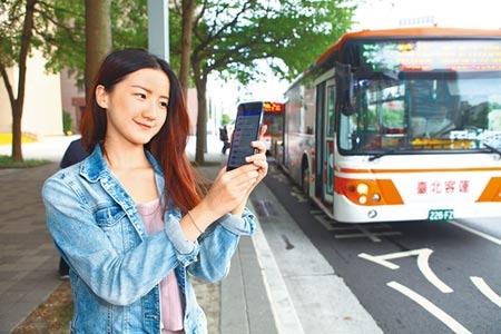 雙北公共運輸定期票實施1年後,北市交通局5日公布最新數據,大眾運輸系統年運量約成長4777萬人次。(本報資料照片)