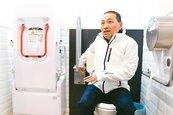 新北首座全齡公廁 不分性別、無障礙