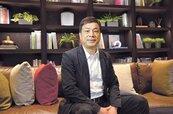 簡滄圳:通膨要來了 房價看漲