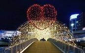 基隆耶誕點燈 海洋廣場閃亮亮許願橋成打卡熱點