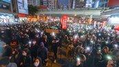 香港大遊行 「80萬人重返街頭」