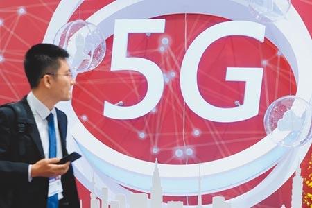 5G競標昨(10)日開始,五大電信皆參與競標。外界預期標金可能創歷史新高,不過首日10回合的出價情況卻是意外冷清。(本報資料照片)