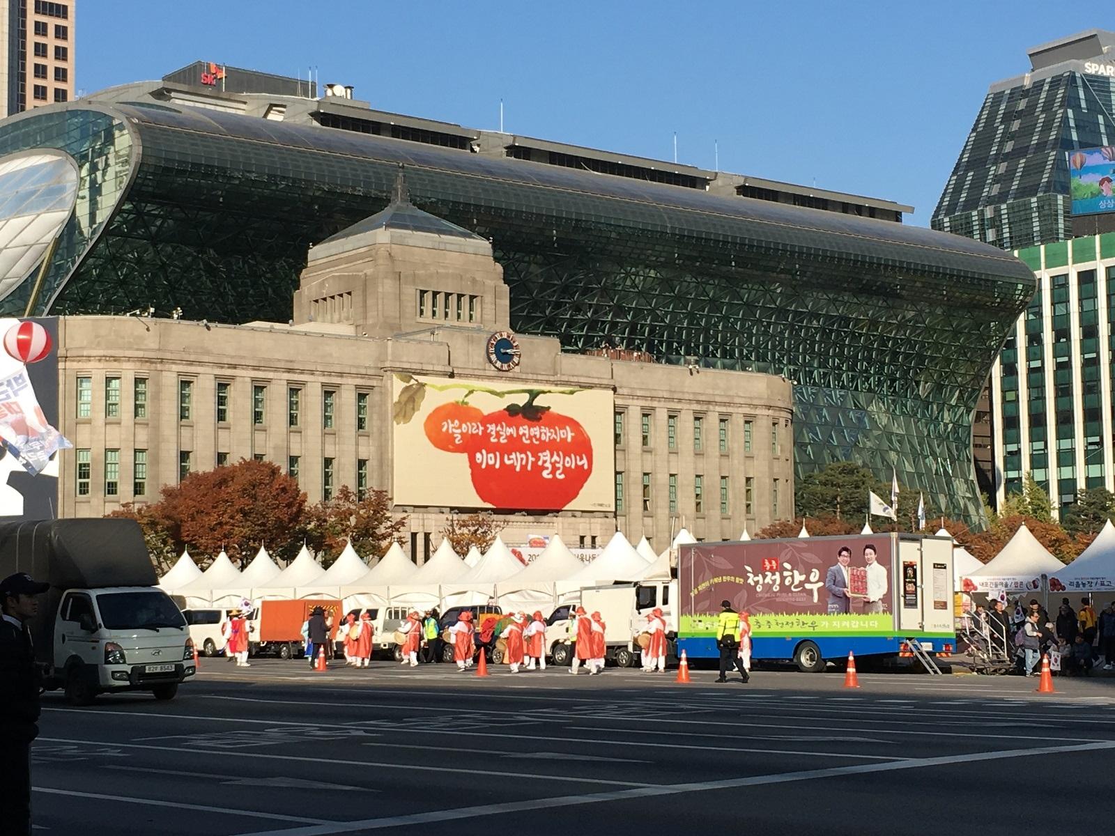 到2047年,南韓將以單人家庭為大宗。圖為首爾市廳。圖/記者王惠琳攝影