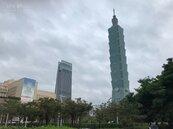每坪約達595萬元 台北101大樓7度蟬聯地王