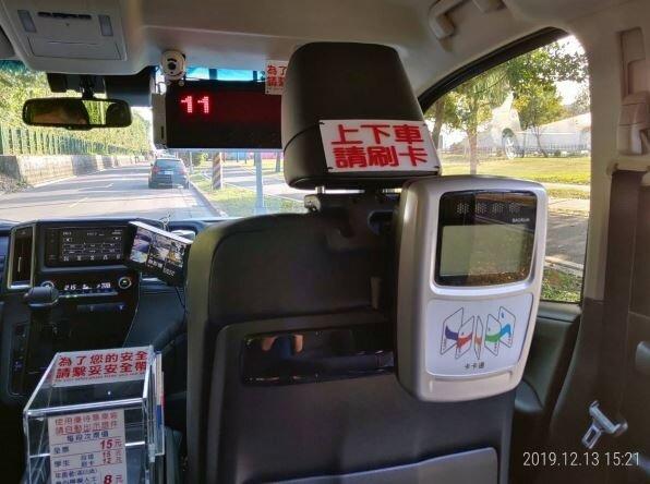 9人座小巴士車內驗票機、動態資訊系統及投幣箱照。圖/台北市公共運輸處提供