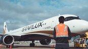 飛航模式、2萬英呎才能用!飛機上5個用Wi-Fi的小秘密