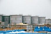 時隔9年 福島第一核電廠所在地部分地區將解禁