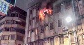 北市中山區舊公寓大火 50歲男子葬身火海
