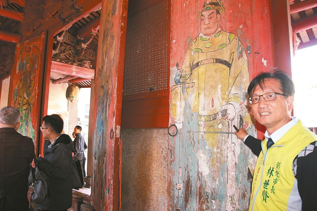 彰化市長林世賢說,聖王廟廟門腐朽且彩繪剝落,並出現兩款彩繪圖案重疊的現象。 記者林宛諭/攝影