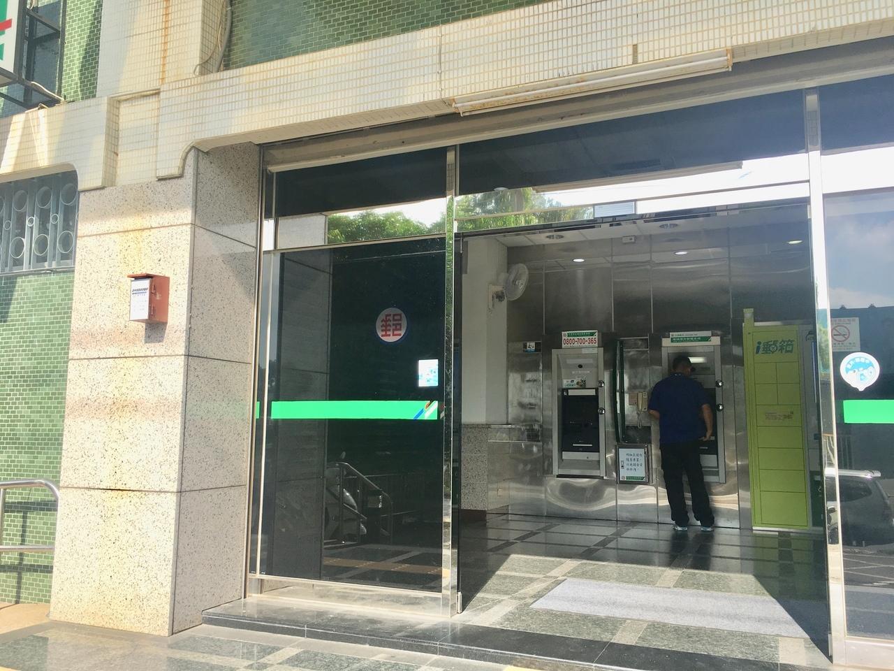 中華郵政。圖/記者林佩均翻攝
