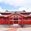 沖繩首里城火災 外交部代表台灣捐贈100萬元助重建
